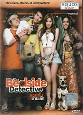 The Bedside Detective DVD (2007) Thai Movie English Sub _  PAL Region 0