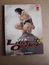 ALITA LAST ORDER Vol.7 - Alita Collection Planet Manga  [G370Q]