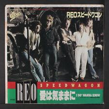 REO SPEEDWAGON: I Do'wanna Know / Wheels Are Turnin' 45 (Japan, insert PS)