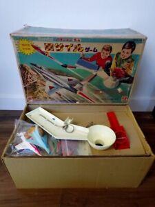Vintage 1960 Bandai Japan B/O Missile Launching Jet Playset MIB Mattel Vertibird