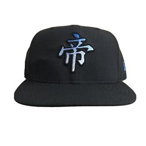 Vtg New York Knicks new era fitted hat cap sz 7 Chinese Japanese character NY