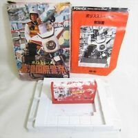 MSX THE POLICE STORY Import Japan Video Game 04106 msx