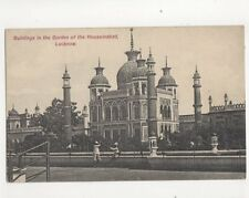 Buildings In Garden Hooseinabad Lucknow India Vintage Postcard 230b