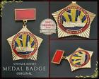 "Original Vintage Soviet Medal badge ""Defender of the Leningrad sky 1942-1972"""