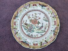 More details for antique chinese / japanese ornate polychrome bird of paradise plate 10 1/8