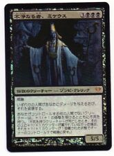 MTG Japanese Foil Mikaeus, the Unhallowed Dark Ascension NM-
