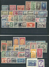 Panama Stamps Fipex Overprints 71 Different MLH/MNH/Stuck to page