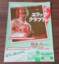 Eric Clapton Japan Promo handbill 1977 concert flyer Not tour book Mini Poster