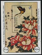 Gambia 870 MNH Peony & Butterfly