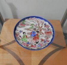 VTG Japanese Handpainted Porcelain Kutani Plate Geisha Women Garden Beautiful