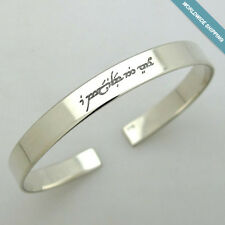 Custom Elvish Engraved Bracelet - Lord of the Rings Cuff - ID Personalized Gift