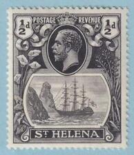 ST HELENA 79  MINT NEVER HINGED OG ** NO FAULTS EXTRA FINE!
