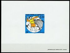Saint-Pierre et Miquelon Epreuve Luxe Gommée 1997 Yvert 643 Sports Le VOLLEYBALL