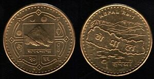 """NEW"" 1 Rupee NEPAL COIN Brass plated Nepal Map / Mount Everest reverse"