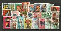 PAPUA NEW GUINEA Collection Packet of 25 Different Stamps Postmarked Used
