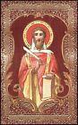 SANTINO HOLY CARD IMAGE PIEUSE - SAN MEDARDO - VESCOVO