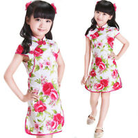 New Cute Girls Floral Chinese Dress in Pink Red Blue in 3 4 5 6 7 Years