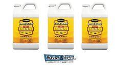 3x Pyranha Stock Guard Spray CONCENTRATE 1/2 Gallon kills Flies Mosquitoes