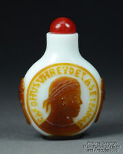 Chinese Peking Glass Overlay Snuff Bottle, European Coin Design, 20th Century