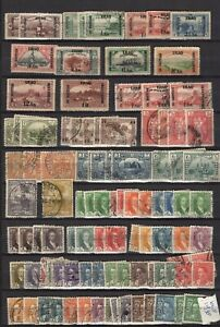 Iraq 1918-1938 British occupation and mandate stamps,etc lot used, mixed qualit