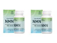 2 Bottles iHealth NMN NAD+ Booster DNA Repair Gene Balance Essential Booster NEW