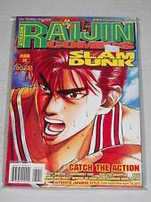 RAIJIN COMICS #32 JAPANESE MANGA MAGAZINE AUGUST 13 2003