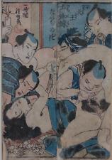 Japanese Print Shunga Group Erotic Utagawa Kuniyoshi