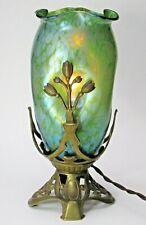 Rare Art Nouveau Loetz Crete Papillon Art Glass Table or Mood Lamp circa 1900's