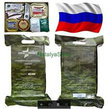 Meal IRP Military Russian Army Food Ration Daily Pack Mre Soldier Emergency