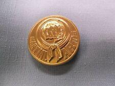 "lot of 5 trophy parts gold metal Martial Arts insert 2"" diameter"