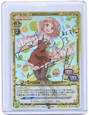 Precious Memories Mayo Chiki! Kureha Sakamachi HOLO-FOIL signed TCG anime card