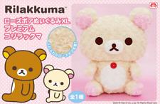 San-X Rilakkuma Premium Rose Fur Plush Toreba Rose Fur KoRilakkuma Plush 42cm