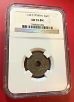 1938 FRENCH INDO CHINA 1/2 Cent NGC AU 55 BN