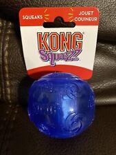 Kong Squeezz Ball Medium 2.5'' Dog Toy