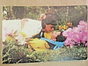 poonam dhillon Mithun Bollywood Actor Rare  Post card Picture Postcard India OLD