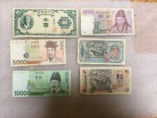 Korea 6 pcs banknotes Collections (Mixed Lot)~1000,5000,1000 Won