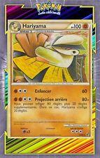 🌈Hariyama- HS04:Indomptable - 14/90- Carte Pokemon Neuve Française