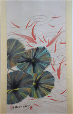Excellent Chinese 100% Hand Painting & Scroll Lotus & Fish By Wu Guanzhong 吴冠中 W