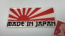 MADE IN JAPAN Rising Sun Sticker Super Shiny Domed Finish - 75mm x 36mm