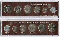 Israel Official Mint Lira Coins Set 1975 Star of David Uncirculated