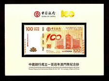 Macau Macao, 100 Patacas 2011-2012, P-115, UNC * with folder * Commemorative *