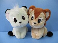 Kimba the White Lion Jungle Emperor Leo Plush Doll Figure Leo & Laia Set 1997