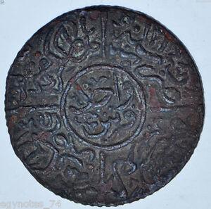 SAUDI ARABIA - HEJAZ , 1 PIASTRE 1334/5 AH  ( EG.5 ) HIGH GRADE , RARE