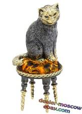 Bronze Solid Brass Baltic Amber Figurine Domestic Cat on a Stool IronWork