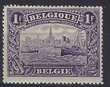 Belgium - 1915/19, 1f Violet - MLM - SG 191. SEE SCANS. POST FREE TO UK.