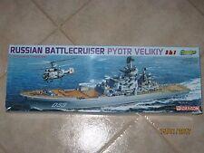 Kit Pyotr Velikiy Dragon 1:700 premium