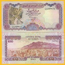 Yemen 100 Rials p-28(2) 1993 UNC Banknote