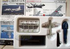 Takara JASDF IJN Aegis LOCKHEED KAWASAKI P-3C secret super rare (with motor unit