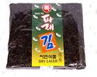 100-sheets Korean Parae Seaweed Dried Laver KOREA Healthy FOOD sushi gimbab nori