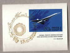 FOGLIETTO URSS STORIA DELL'AVIAZIONE SOVIETICA 1969 CAT UNIFICATO BF58